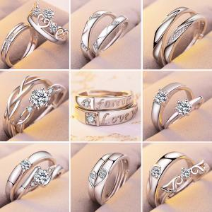 48d3fe88c Quality Silver ring jewelry,couple rings jewelry, rings for engagement, for  sale ...