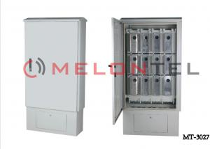 China SMC Telecommunication Cable Network Distribution Box Cabinet 1200 Pair For Outdoor on sale