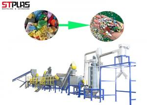 China 500kg/h HDPE Plastic Washing Recycling Machine HDPE Bottle Washing Equipment on sale