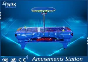 China EPARK Indoor Sports entertainment coin pusher video arcade Game Machines Universe Air Hockey Machine on sale