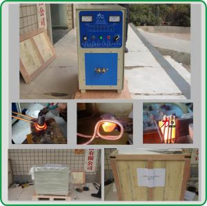 China Good quality high frequency metal induction welding machine on sale