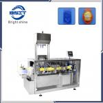 BFS Plastic Ampoule blow Fill Seal Machine for pesticide/alcohol liquid/veterinary drugs