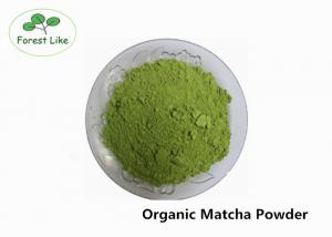 China Reduce Blood Pressure Organic Matcha Powder For Food Supplement on sale