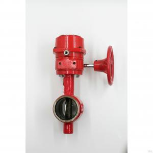 China high quality worm gear fire fighting grooved butterfly valve DN250 on sale