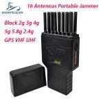 DC 12v 12w 20m 16 Antennas 5G Signal Jammer Blocker