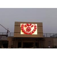 Electronic Programmable Outdoor Advertising LED Display Screen for Trade Show