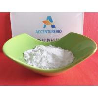 Dogs Horses Chickens Veterinary API Pharmaceuticals 56 75 7 Chloramphenicol Veterinary Powder