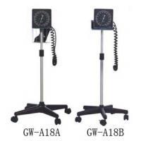 Floor stand vertical Blood Pressure Monitor Stethoscope , aneroid sphygmomanometer