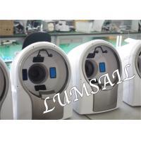 3D Image Facial Skin Tester Machine , Skin Scanner UV Analysis Machine CE Approval