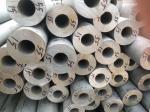 Hollow Bar OD45x28ID,L=1700 mm Seamless Steel Tube Stainless Steel Sus316L