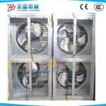 Animal Husbandry/Greenhouse/Poultry Farm Small Size Exhaust Fan 580 Size 0.37KW Motor