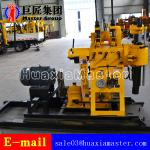 HZ-200YY Hydraulic Water Well Drilling Rig With Movable Main Engine