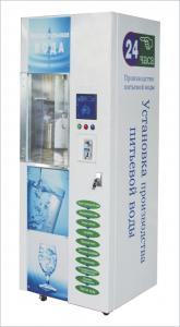 China Indoor 800 GPD UF & RO Water Vending Machines Coin / Note / IC Card Operated on sale