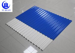 China Custom Corrugated Plastic Roofing Sheets Suppliers Matte Or Glazed Surface on sale