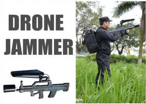 China 5.8Ghz / 2.4 Ghz Drone Jammer 15w , All In One Handheld Anti Drone Jamming Device on sale