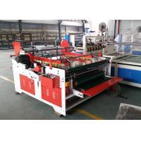 Die Cut Corrugated Carton Machine High Hardness Grinding Paper Wheel