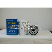 Truck/car parts YUCHAI oil filter 640-1012210, YJX-6332, JX1012