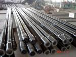 China High quality  API 5DP oilfield drill pipe wholesale