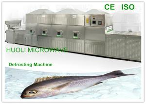 China Microwave Meat Defrosting Machine For Frozen Meat , Chicken , Fruit , Fish on sale