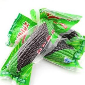 China 小さい真空シールの食糧袋を調理するレトルトはポリ袋の高温抵抗に掃除機をかけます on sale