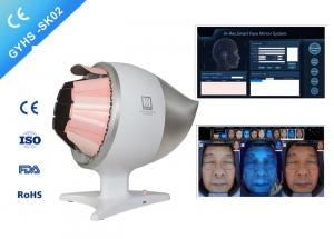China CE Approval UV Facial Skin Analyzer Machine Beauty Equipment With High Resolution on sale