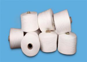 China 50/3 Pure 100 Percent Spun Polyester Yarn Raw Pattern For Garment Sewing on sale