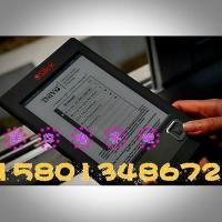 Foxit eSlick Ebook Reader
