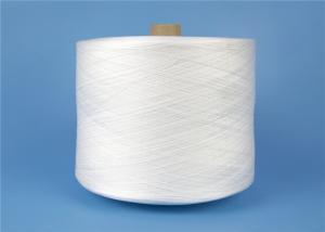 China High Tenacity Virgin Raw White Spun Polyester Yarn Paper Cone Yarn For Sewing Thread 40/2 on sale