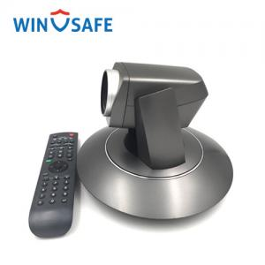 China 1080P HD Rotating IP HD-SDI Video Camera For Live Stream / Board Room / Meeting Room on sale