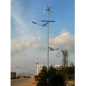 Quality Small House Wind Turbines Roof Mounted Wind Power System With Solar Panel PV for sale