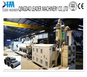 China HDPE pipe production line on sale