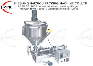 China 30-300ml Semi Automatic Paste Filling Machine Single Head Horizontal For Sauce on sale