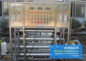 China Stainless Steel Industrial Water Purification Equipment For Chemical Industry on sale