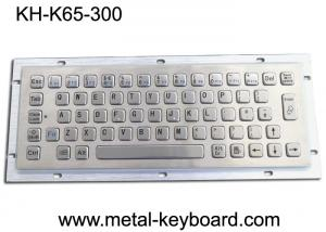 Ruggedized Industrial Metal Keyboard For Info Kiosk , Compact Entry