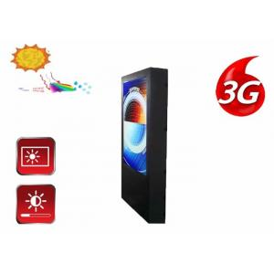 China 178° Viewing Angle Outdoor LCD Display Screens , 270W 55 Inch Display Monitor on sale