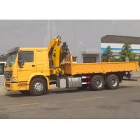 Durable  SQ8ZK3Q Cargo Folding Boom Truck Mounted Crane 8 Ton For Telecommunications facilities