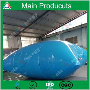 China TPU or PVC water bladder tank for drinking water on sale