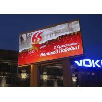 High definition outdoor commerical LED Advertising Display P10 best viewing distance