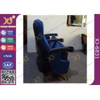Project Cinema Stand Customized Movie Theatre Seats With Folding Armrest