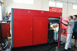 China Oil Free Water Cooled Screw Air Compressor 110kw 150hp Low Noise Silent Screw Type Air Compressors on sale