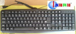 China Brazilian language common keyboards with inventory now on sale