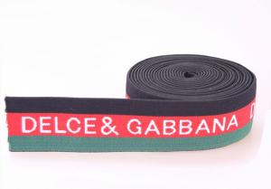 China Comfortable And Soft Jacquard Elastic Band Woven Elastic Tape 30mm on sale