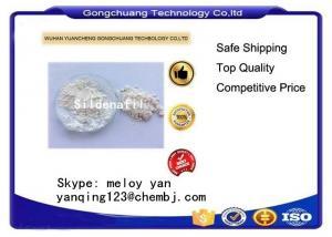 China 98% White Powder Sildenafil Healthy Male Enhancement For Man , Cas No 139755-83-2 on sale