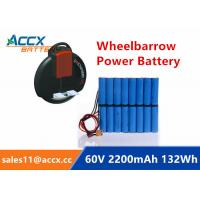 Manufacturer LifePO4/NCM 60V 2.2A 132wh battery lithium bateria for e bicycle battery/wheelbarrow/monocycle/monotroch