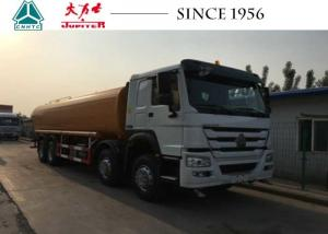 China HOWO 8X4 Mobile Water Tank Truck Tank Top Roll Protection For Vehicle Safety on sale