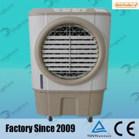 Zhejiang manufacture economic industrial evaporative air cooler