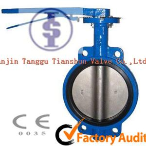 China Industrial Lever Operated Butterfly Valve / Cast Iron Wafer Valves DN100 - 1400mm on sale