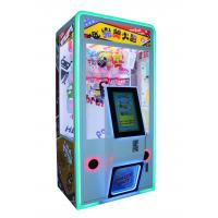 3 Lever Gift Prize Redemption Games Perfect Brain High Revenue For Kids
