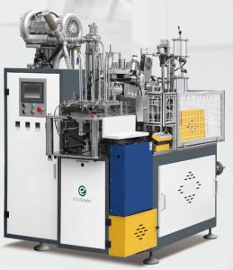 China 16OZ 120Pcs/Min Paper Cup Making Machine 70mm Bottom on sale
