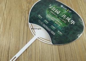 China Round Plastic Hand Held Fans 13.3x9.1' Size Both Side Printing Paper Sticker on sale